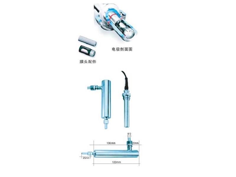工业纯水溶氧电极DOG-68F